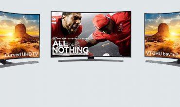 Samsung UN55KU6600 Curved 55-Inch 4K Ultra HD Smart LED TV Review